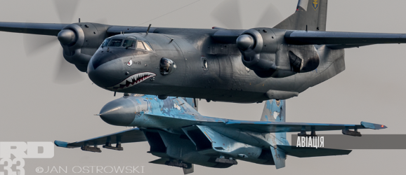 International Airshow-2018