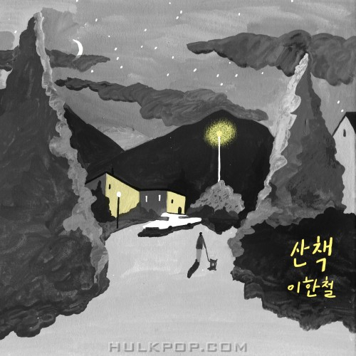 [Single] Lee Han Chul – A Walk