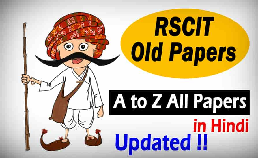 Rscit Previous Paper Pdf, Rscit New Latest Paper, Rscit Old Paper, Rscit Old Paper In Hindi, Rscit Old Questions Paper Pdf, Rscit Old Paper 2018, Rscit Old Paper Download, Rscit Old Paper Pdf Download, Rscit Old Paper In English, Rscit Old Paper Online Test In Hindi, Rscit Old Paper Pdf With Answer Key In Hindi, Rscit Old Paper 2018 Pdf Download, Rscit Exam Paper Pdf Download,rscit question bank pdf,