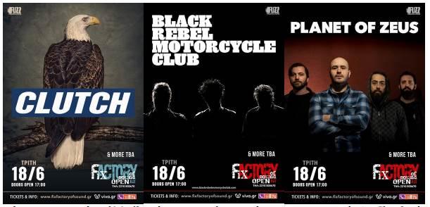 BLACK REBEL MOTORCYCLE CLUB, CLUTCH και PLANET OF ZEUS σε Αθήνα και Θεσσαλονίκη