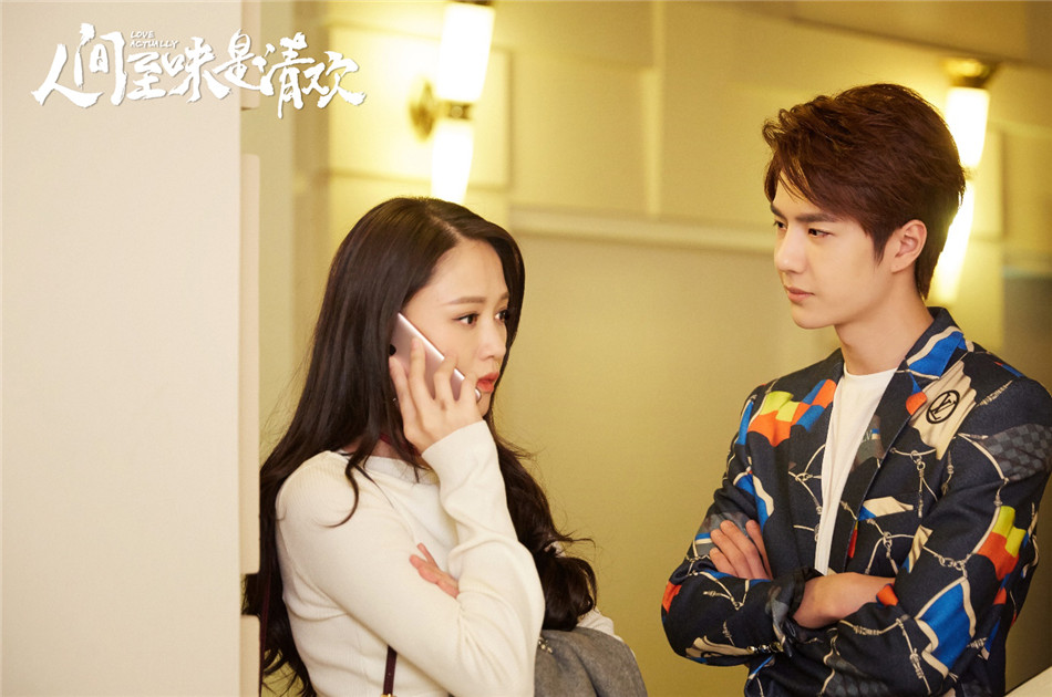 Top Five Love Actually 2017 Chinese Drama Wiki - Circus