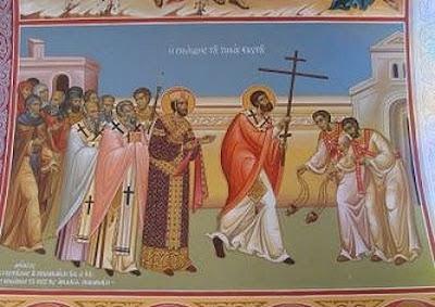 Λιτανεία στην Πρόοδο του Τιμίου Σταυρού (1 Αυγούστου)
