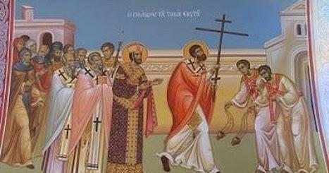 Αέναη επΑνάσταση: Η Πρόοδος του Τιμίου και Ζωοποιού Σταυρού (1 ...