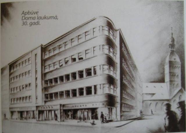 Нереализованный проект 1930-х годов на Домской площади. Застройка угла улиц Смилшу и Екаба.