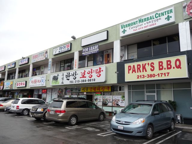 Korean dating los angeles koreatown