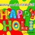 Wishing you all Happy Holi 2017