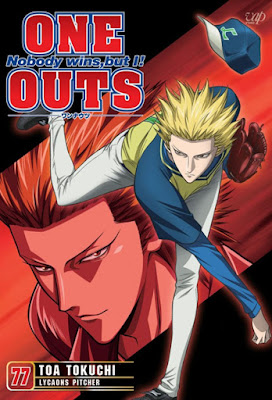 One Outs Animesi