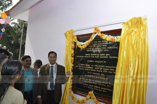 പോസ്റ്റ് ഹാര്വെസ്റ്റ് സാങ്കേതിക വിദ്യയുമായി കേന്ദ്ര സുഗന്ധവിള ഗവേഷണ കേന്ദ്രം