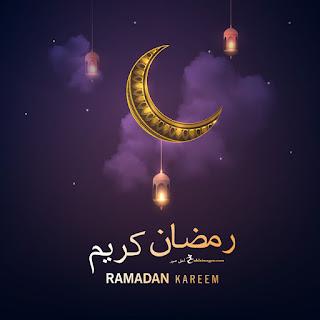 صورجميلة عن رمضان
