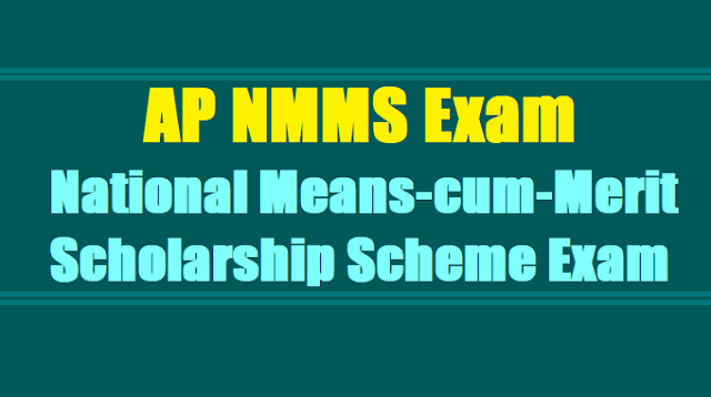 AP NMMS Exam, National Means-cum-Merit Scholarship Scheme Examination,nmms scholarship exam