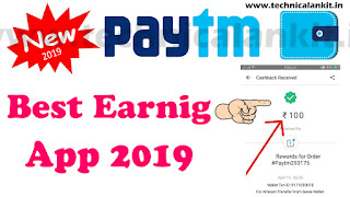 new best earning app paytm cash 2019 in hindi