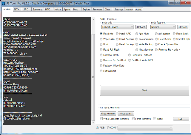 R3 Tools Pro V1.2.6 Full Setup Free Download