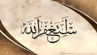 Tulisan Arab Istighfar