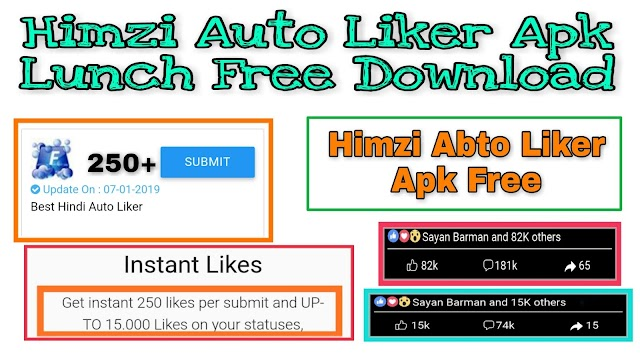 Himzi Auto Liker Apk Download Latest Version For Android 2019 - Facebook Wala Guru