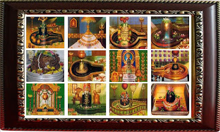 12 Jyotirlinga of Lord Shiva | Lord shiva's all lings