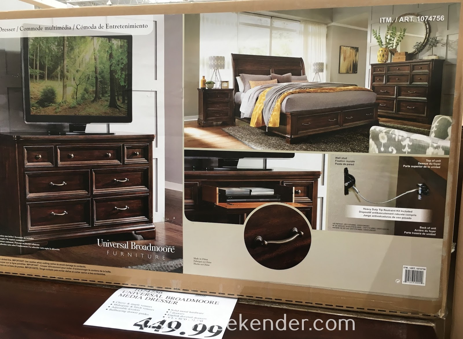 Universal Broadmoore Media Dresser Costco Weekender
