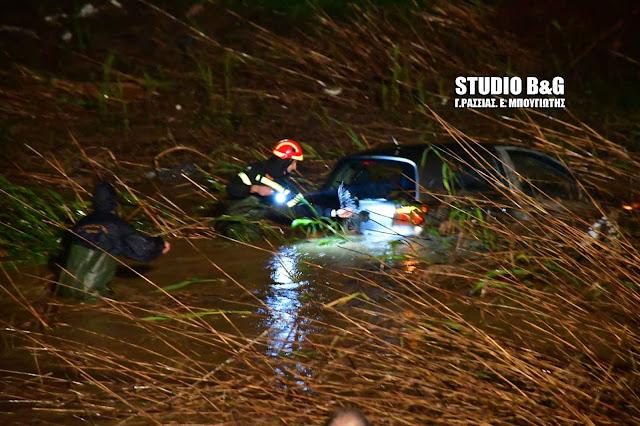Αργολίδα: Συναγερμός στη Νέα Κίο για αυτοκίνητο που έπεσε στο ποτάμι (βίντεο)