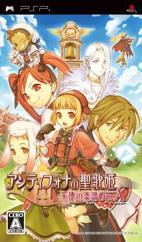 Antiphona no Seikahime- Tenshi no Score Op.A - PSP - ISO Download
