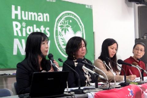 นักต่อสู้เพื่อสิทธิมนุษยชน