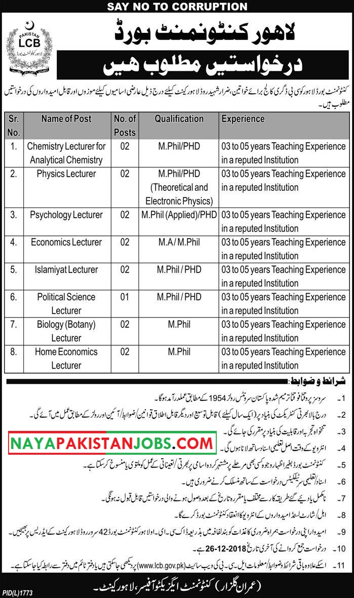 Latest Vacancies Announced in Lahore Cantonment Board for Teachers 13 December 2018 - Naya Pakistan