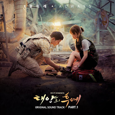 Always Yoon Mi-rae Descendants of the Sun