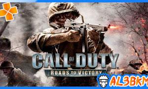 تحميل لعبة كول اوف ديوتي Call of Duty psp لمحاكي ppsspp