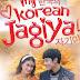 My Korean Jagiya - 22 August 2017