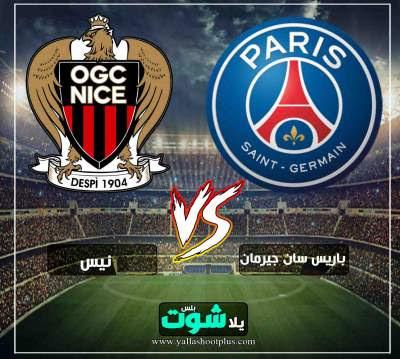مشاهدة مباراة باريس سان جيرمان ونيس بث مباشر اليوم 4-5-2019 في الدوري الفرنسي