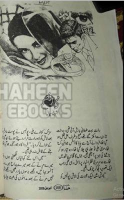 Mi Raqsam by Bushra Sayal Last Episode Online Reading