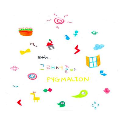 [Single] Pygmalion – 그래서 좋아
