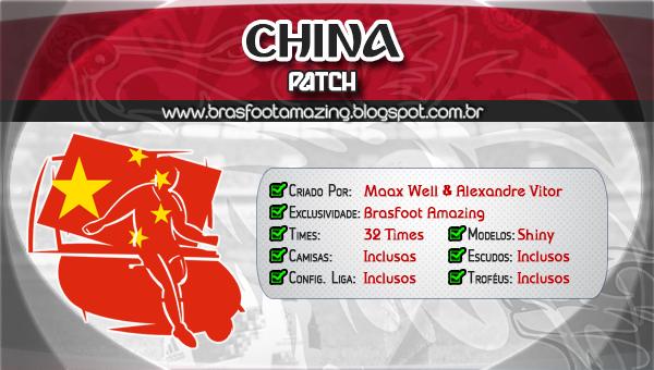 CHINA BAIXAR BRASFOOT DA PARA PATCH 2011