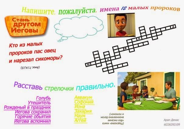 интересные идеи для детей