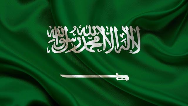 كالتشر-عربية-علم-المملكة-العربية-السعودية