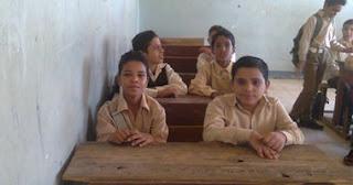 نتيجة الشهادة الابتدائية الصف السادس الابتدائي التيرم الثاني بمحافظة الأقصر