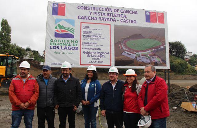 Consejeros regionales visitan proyecto de Cancha Rayada en Castro