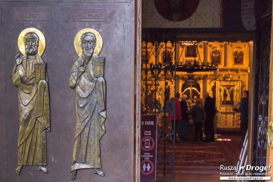 Wejście do cerkwi na Górze Grabarce