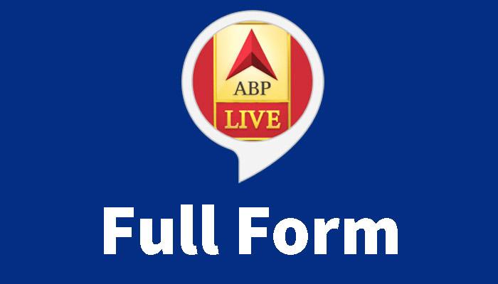 ABP full form in Hindi - एबीपी क्या है?