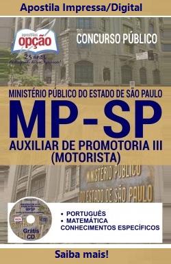 apostila mpsp auxiliar de promotoria III vídeo aula ministério Público de SP.