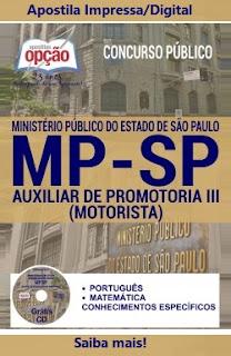 apostila mp sp auxiliar de promotoria III vídeo aula ministério Público de SP 2016.