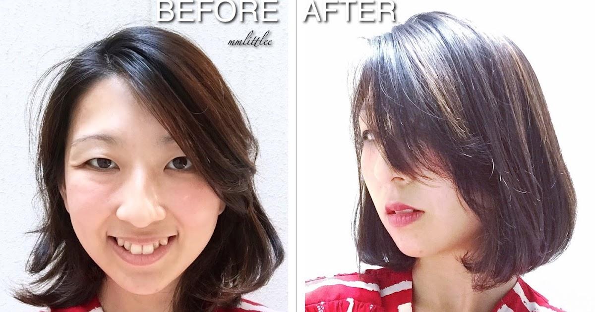DISCOUNT CODE: Makeover at Kenjo Korean Hair Salon