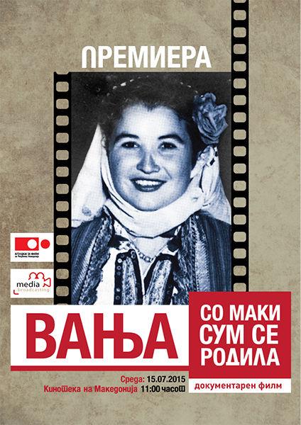 Vanja Lazarova Music Documentary Entered Official Selection of LA Film Festival