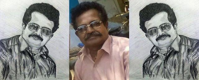 Isha Ramachandran