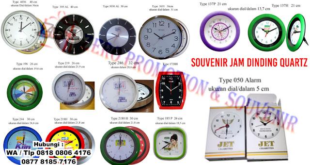 jam dinding murah, harga jam dinding quartz, produsen jam quartz, Mesin Jam Dinding Quartz, Grosir Souvenir Jam dinding Promosi dengan harga termurah