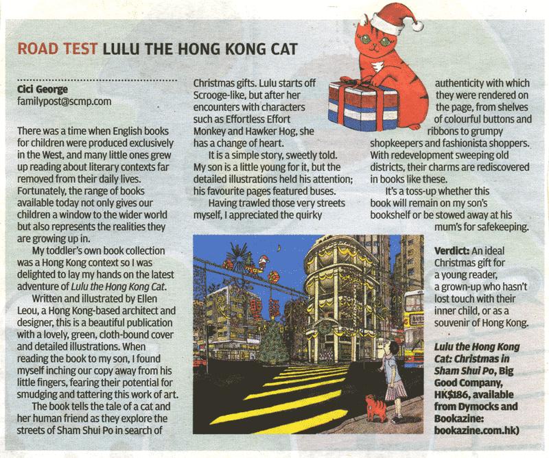 Book Review   Lulu the Hong Kong Cat   Children's