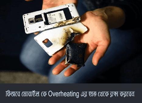 stop-your-smartphone-overheating