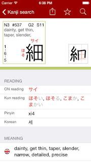 Aplikasi Gratis Belajar Bahasa Jepang Terbaru