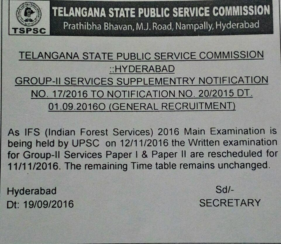 TSPSC Group-2 Exam Dates 2016