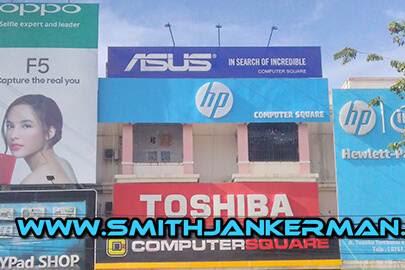 Lowongan Kerja Computer Square Pekanbaru Februari 2018