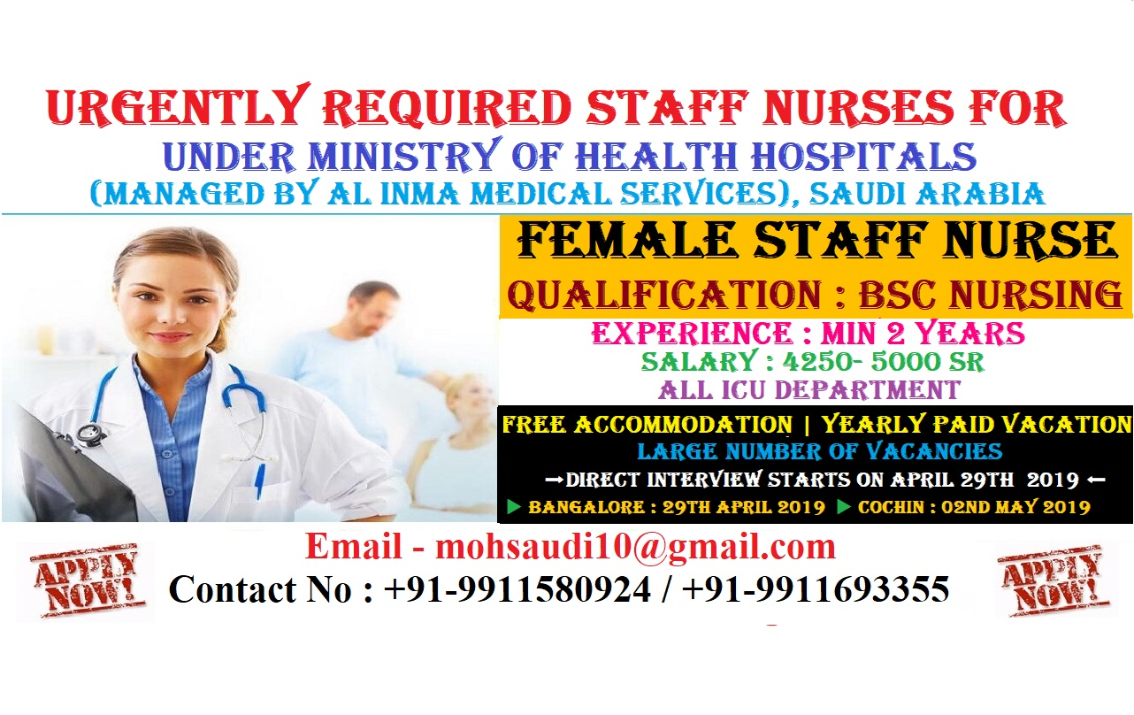 URGENTLY REQUIRED STAFF NURSES FOR UNDER MINISTRY OF HEALTH HOSPITALS