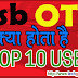 OTG kya hota hai? OTG Cable ke top 10 uses (Hindi)